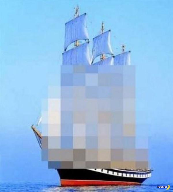 Излишняя цензура - 2