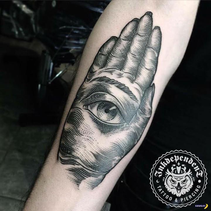 Татуировки на зависть - 58 - Daniel Baczewski