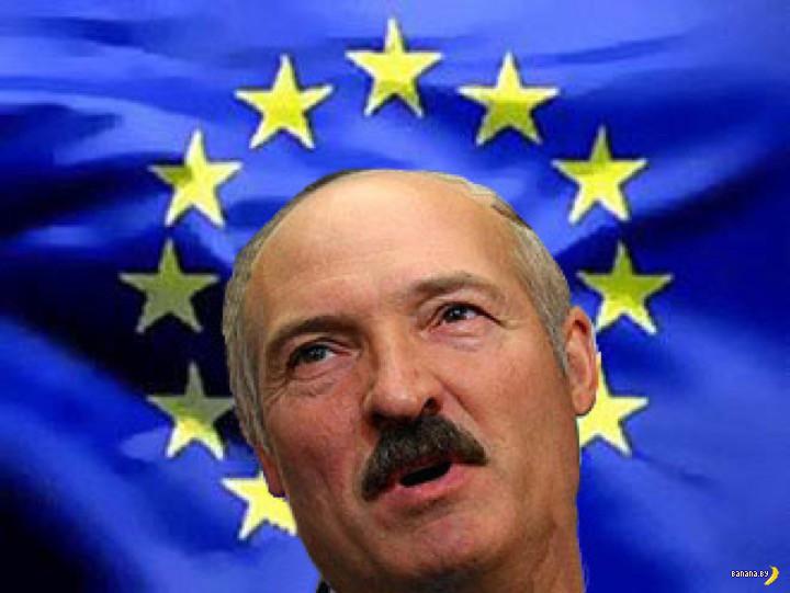 Беларусь в составе Евросоюза