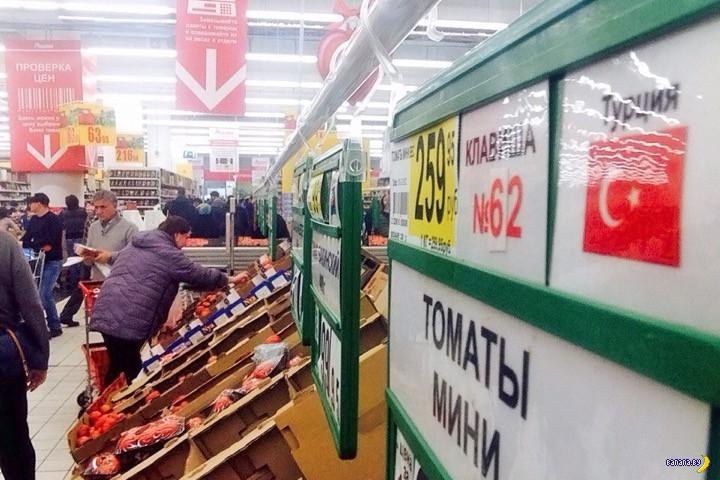 В России снова будут уничтожать еду