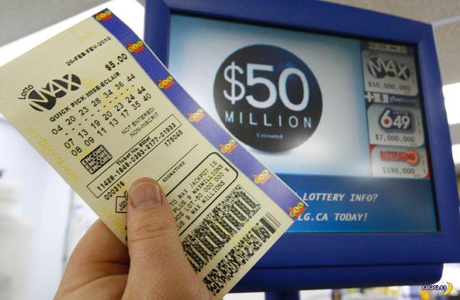 Десятки миллионов долларов в канадской лотерее