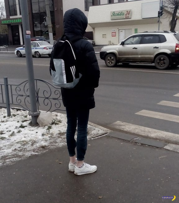 Зима и голые лодыжки