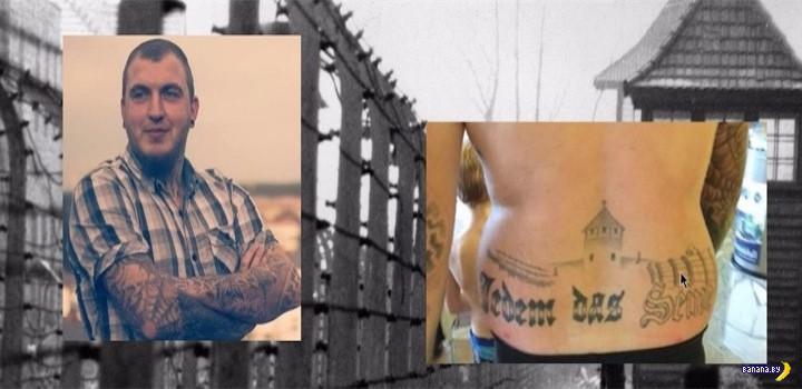Суд наказал за татуировку
