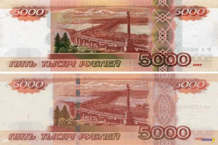 Россия и 10 000 рублей