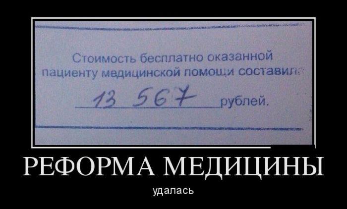 Демотиваторы - 599