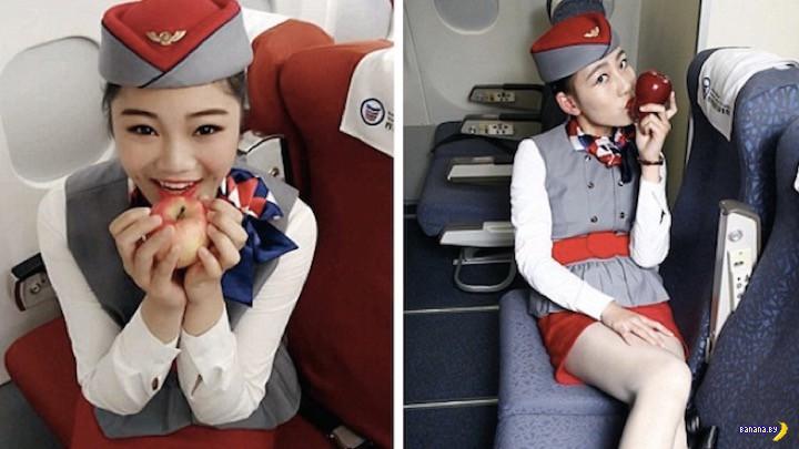 Яблочный бизнес красивой стюардессы