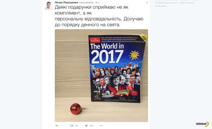 Порошенко просочился на обложку журнала The Economist
