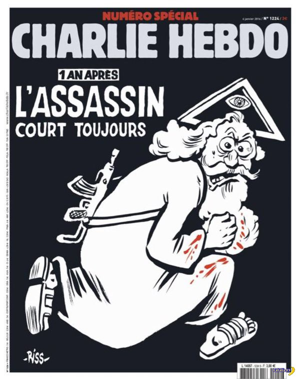 Траурный номер Charlie Hebdo