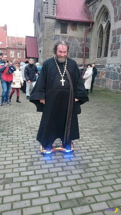 ���������� �������� - 1486