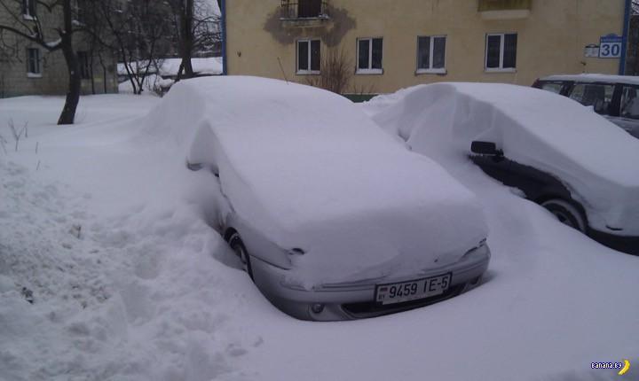 Завтра обещают снежный ад
