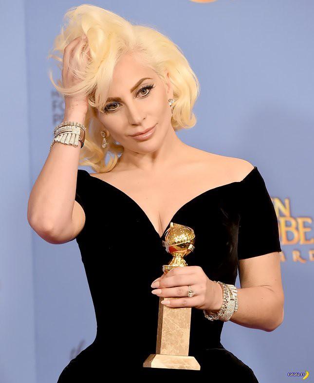 Леди Гага похорошела?