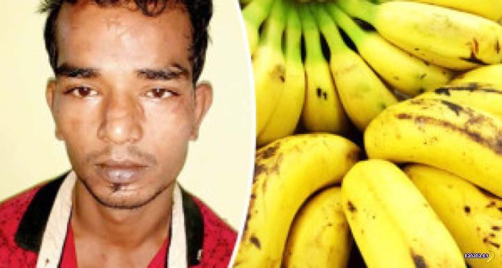 48 бананов и золотая цепочка