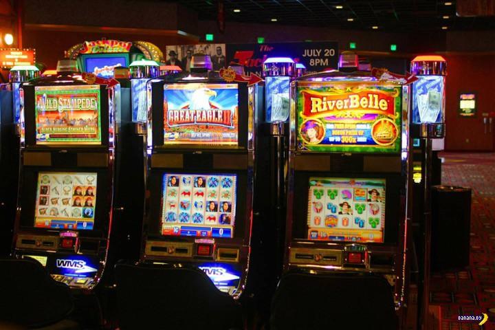 Игровые автоматы стали лидерами азартных игр