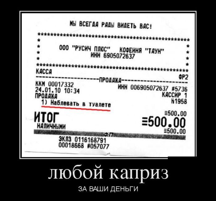 Демотиваторы - 604