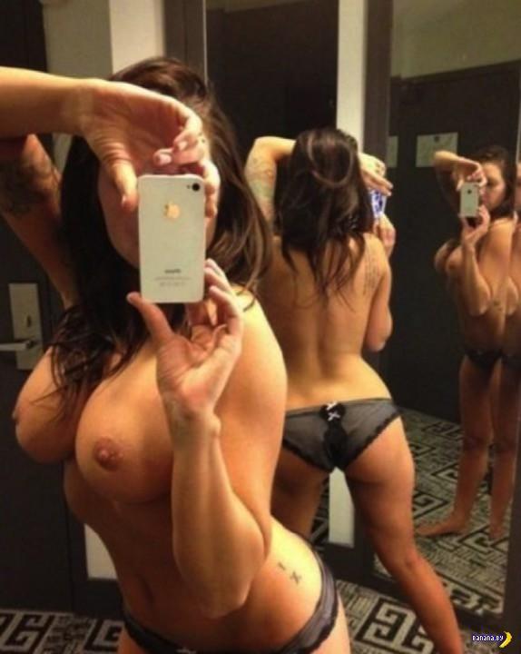 Девушки из Зазеркалья - 146