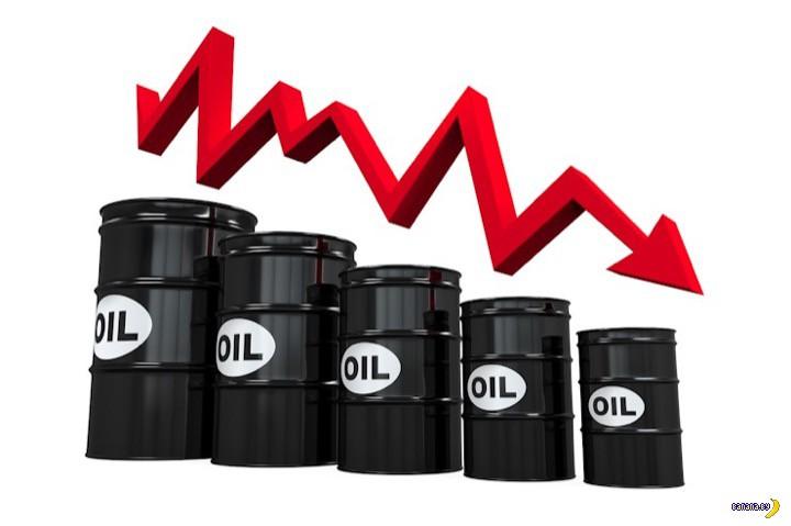 Нефть пробила $30