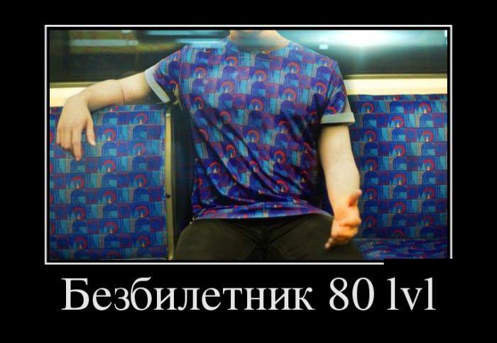 Демотиваторы - 605
