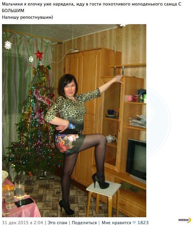 Тётеньки сходят с ума - 7