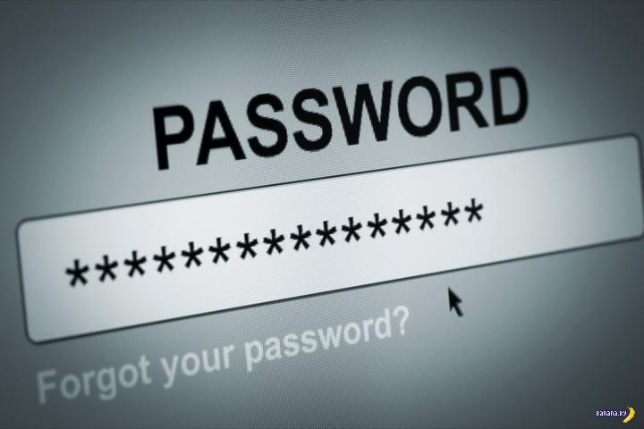 Google планирует избавиться от паролей