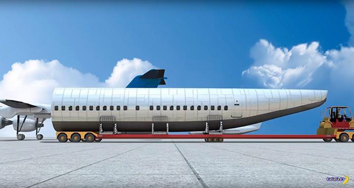 Очередная идея спасения пассажиров самолета