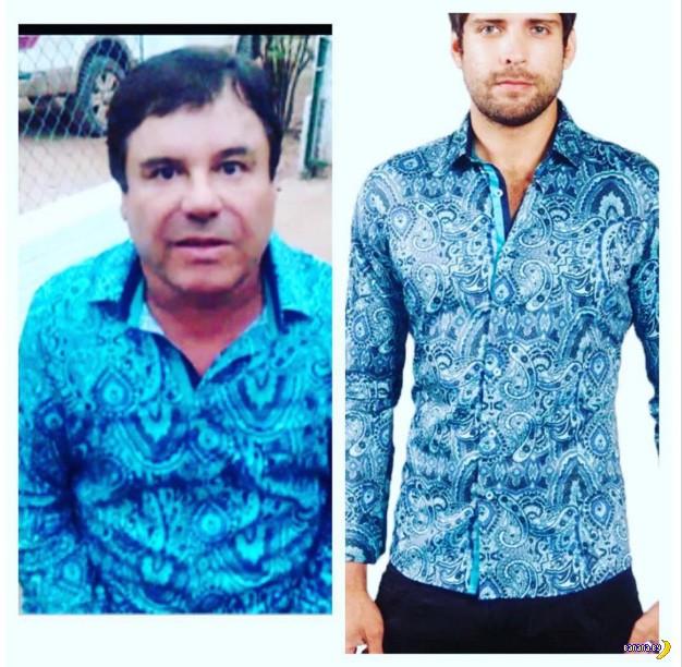"""Рубашки в стиле """"Эль Чапо"""""""