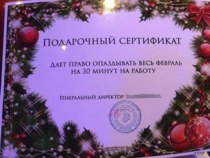 Анекдоты дня 20.01.2016