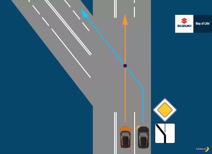 Задачка для автолюбителей