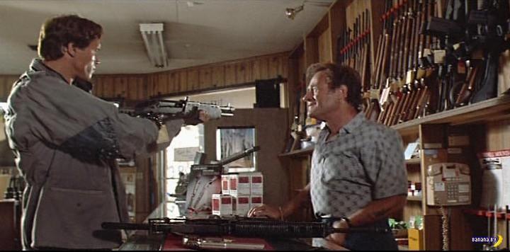 Перестрелка в оружейном магазине