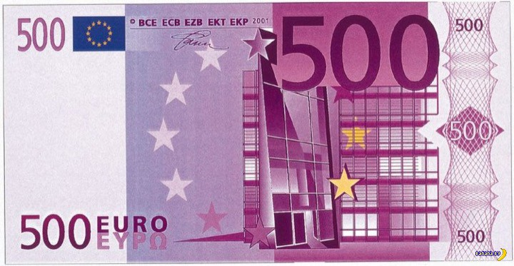 ������ ����� ���������� �� �500