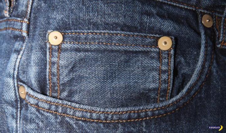 Тайна маленького кармашка на джинсах