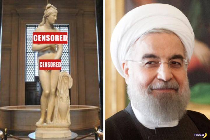Немного цензуры для президента Ирана