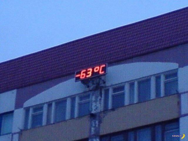 � ��� �������� � ������ - 47