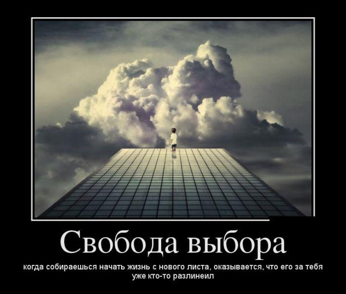 Демотиваторы - 616