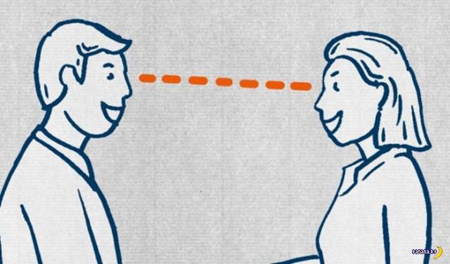 Комиксы-правила для сарацинов в Германии