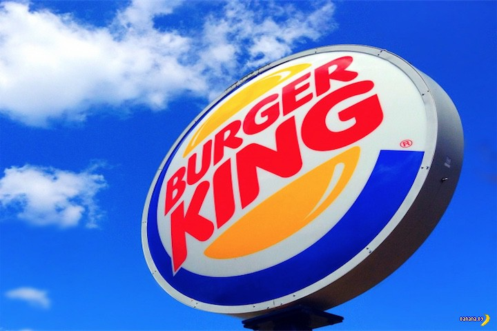 Про пранк, Burger King и идиотов