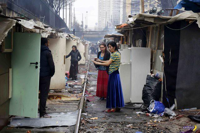 Угадай город по цыганским трущобам!