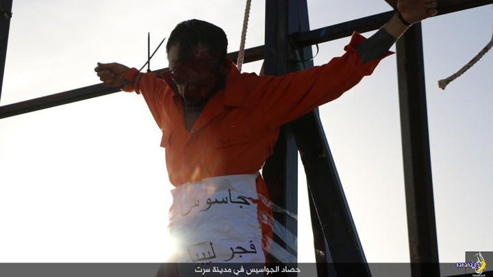 Инвалид из ИГИЛ тоже теперь палач