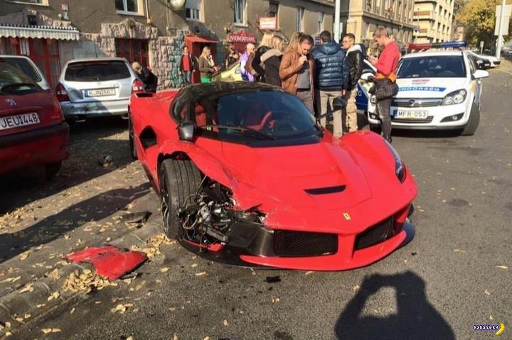 Сколько бы вы дали за битый бампер от Ferrari LaFerrari?