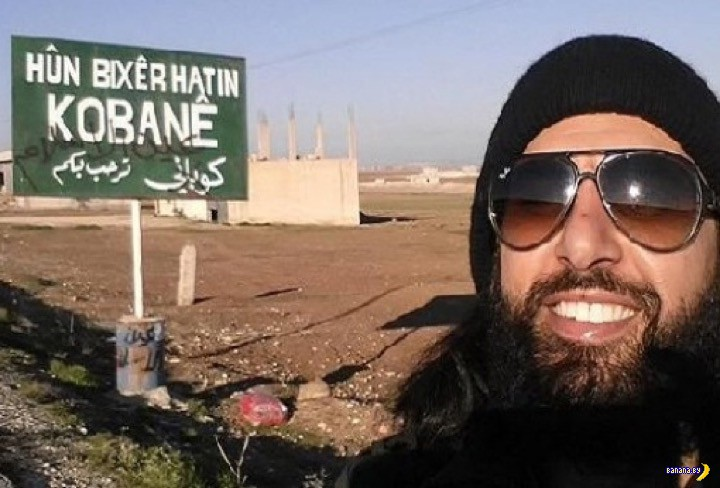 ФСБ учит как распознать джихадиста в соседе