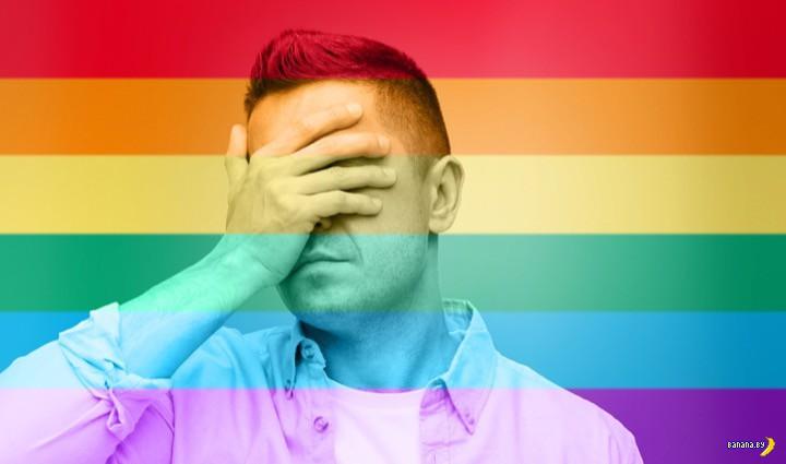 Гомофоб избил гея и получил 2 года