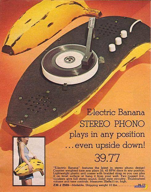 Банановый проигрыватель
