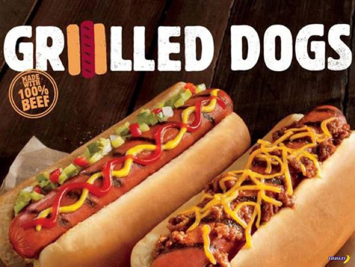 Burger King начинает продавать хот-доги
