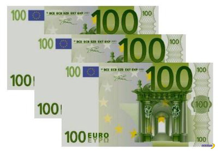 Про ввоз товаров и 300 евро