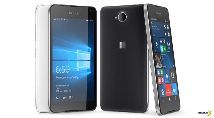 Microsoft отступает - бюджетная Lumia 650