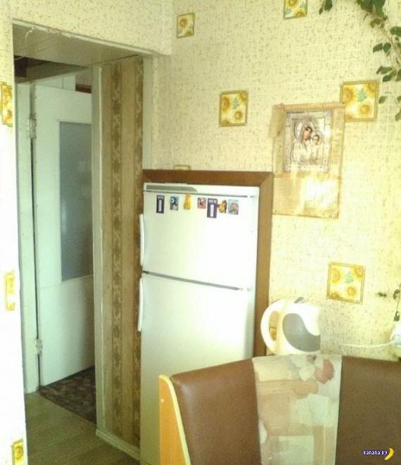 Нет, это не плоский холодильник