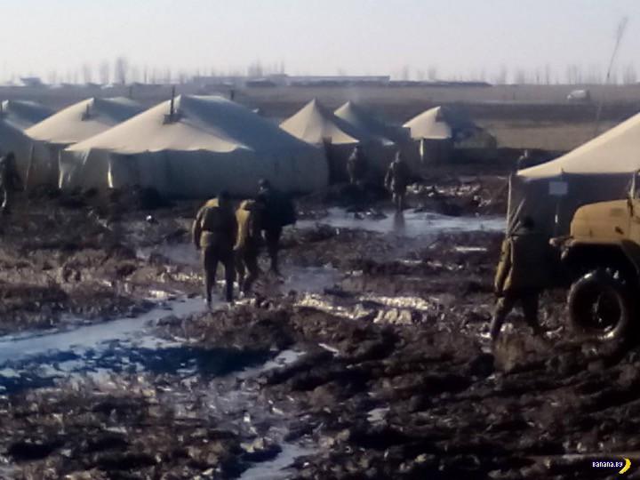 Тяготы и лишения армейской жизни - 2