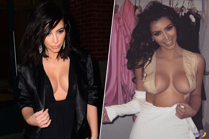 Секрет высокой груди от Ким Кардашян