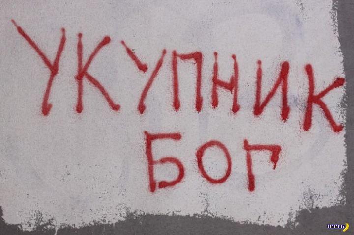 Надписи на стенах подъездов будут убирать за счет жильцов