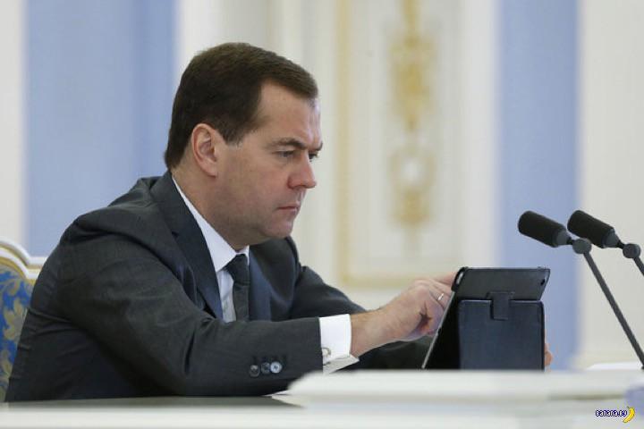 Как Дмитрий Медведев сделал рекламу Rutracker-у