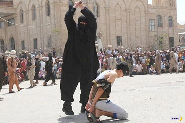 Законы в ИГИЛ становятся всё более суровыми